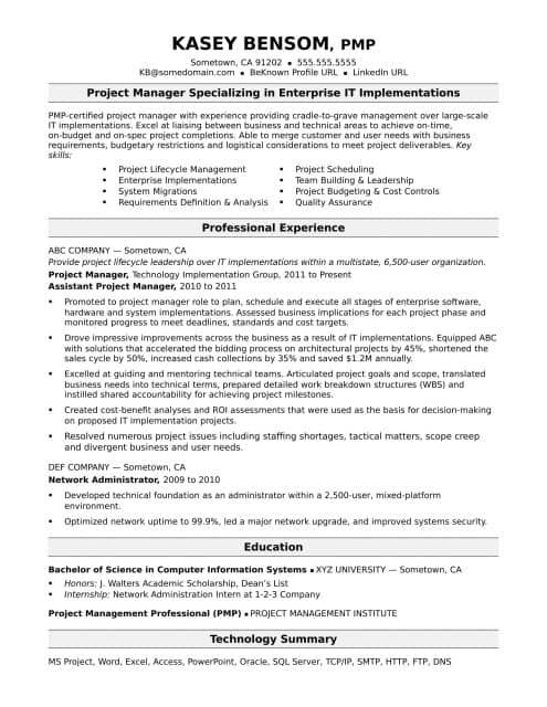 project-manager-cv